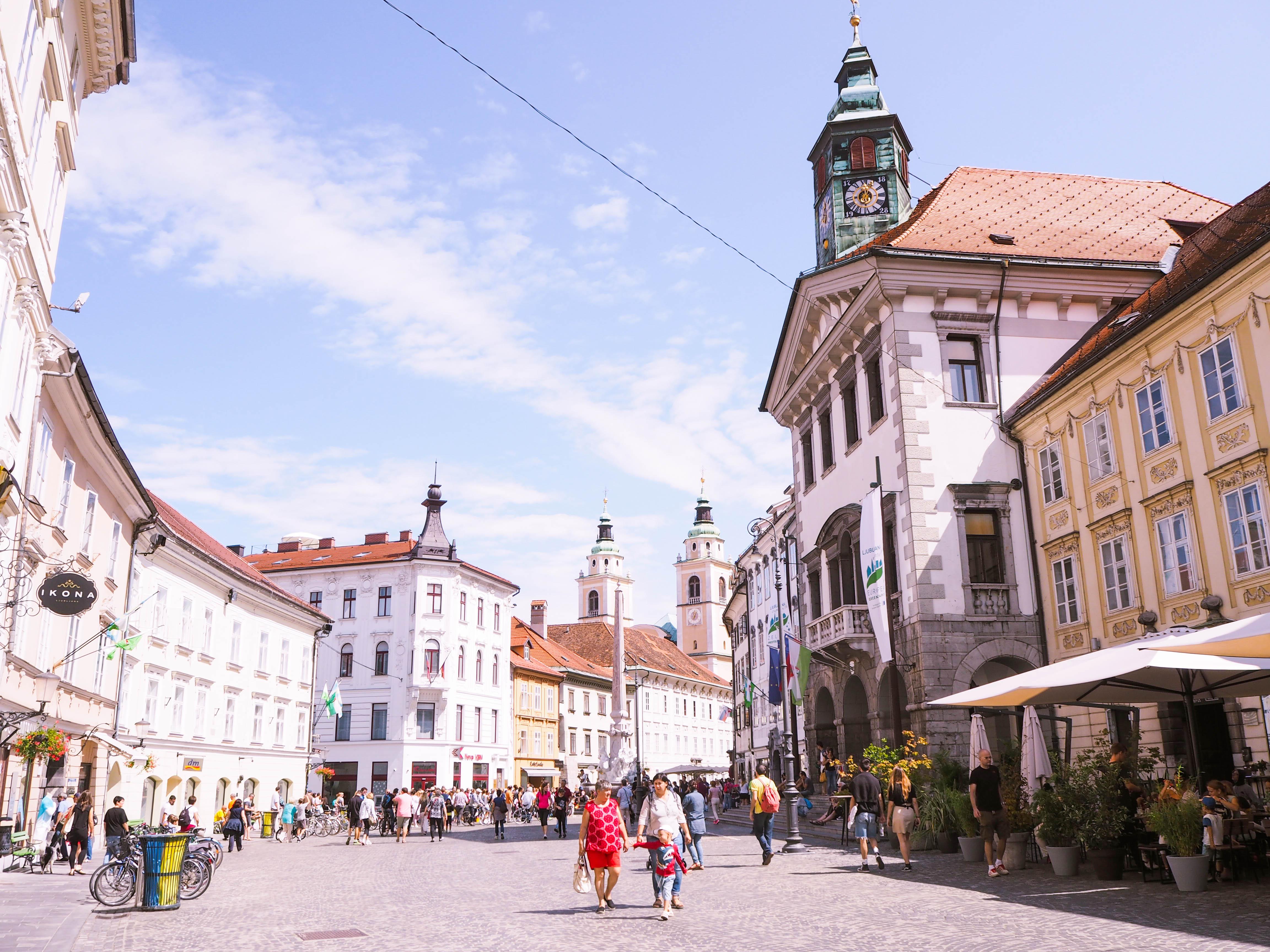 Mestni trg Ljubljana