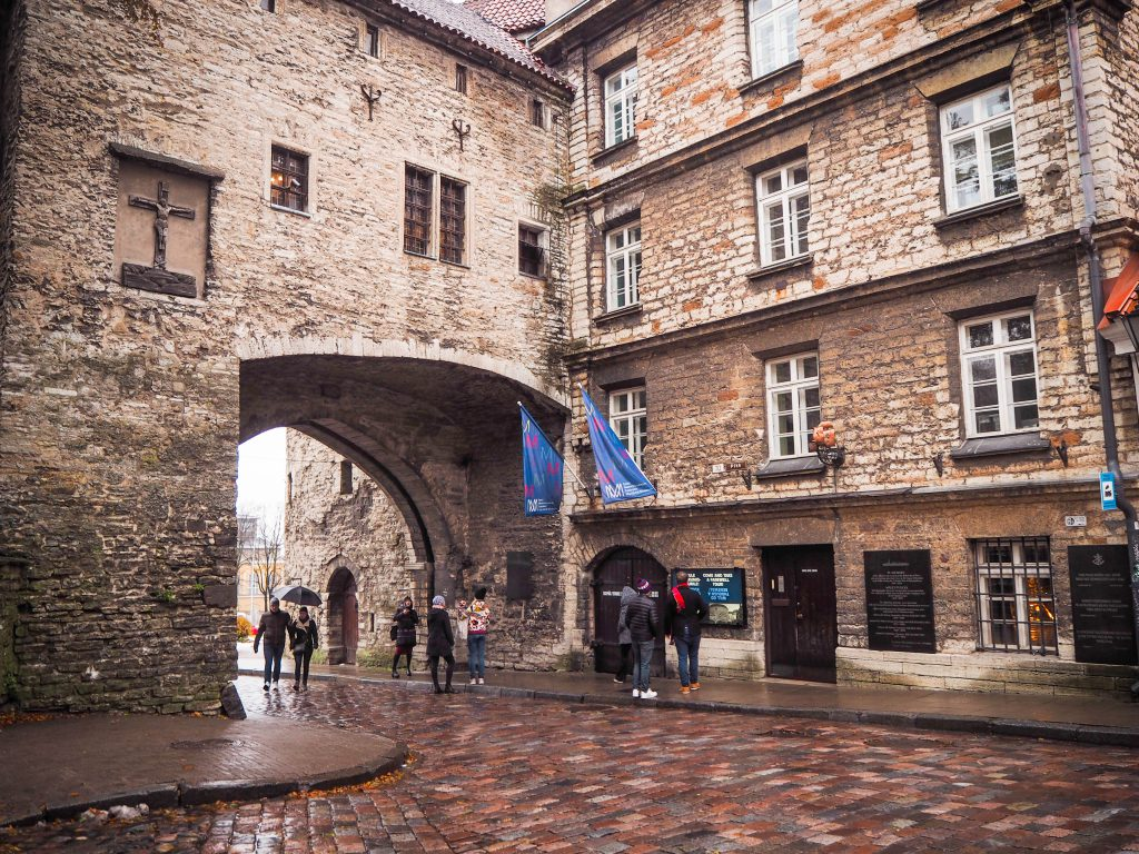 Coastal Gate, Tallinn, Estonia